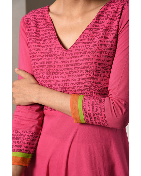 Pink script dress 1